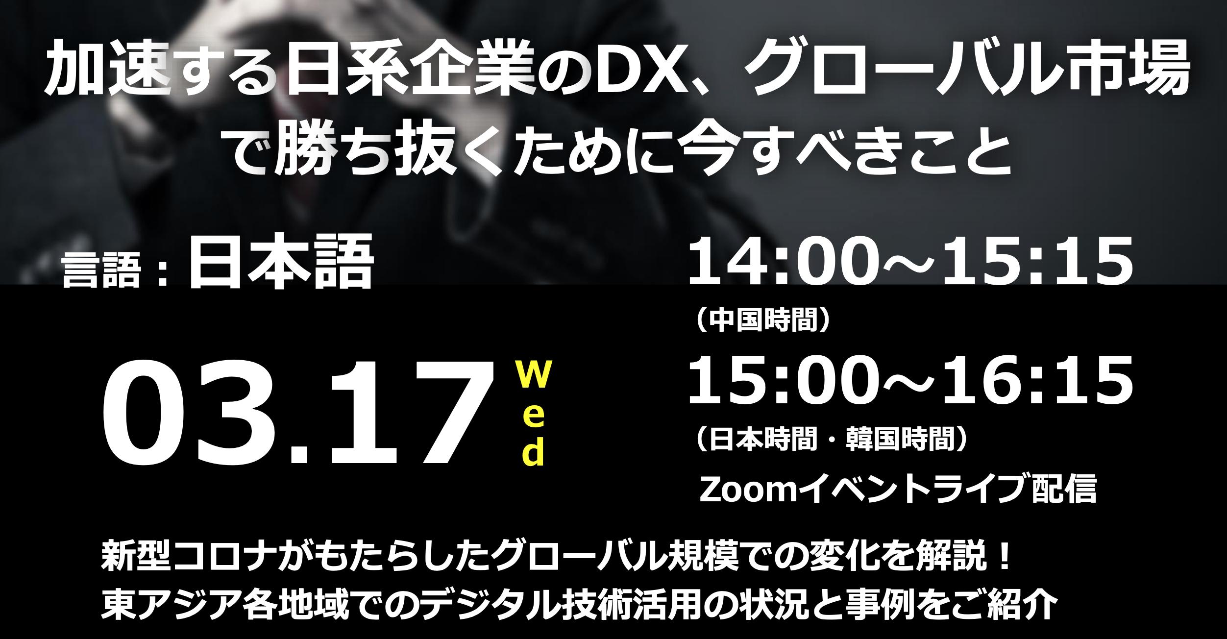 スクリーンショット 2021-03-07 午前9.12.18
