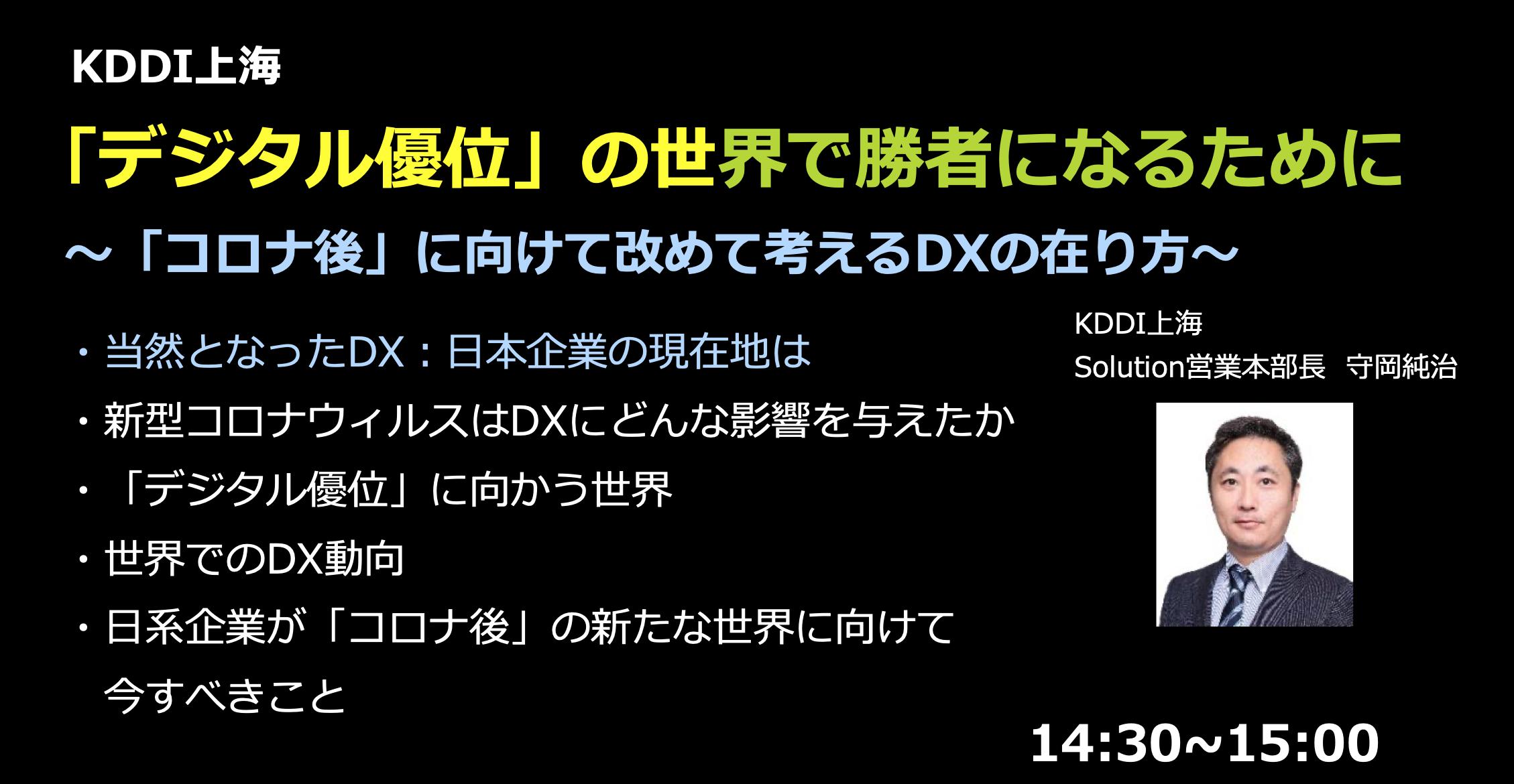 スクリーンショット 2021-03-07 午前9.13.34